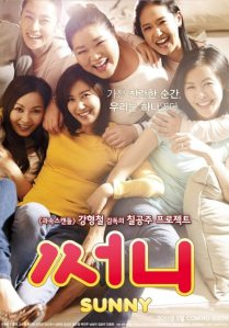 SOURCEhttp://www.tumblr.com/tagged/sunny+korean+movie