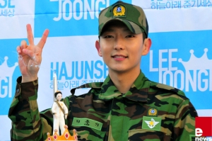 Lee Joon-gi Military