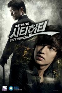 City Hunter - Yoon-Sung and Jin-pyo