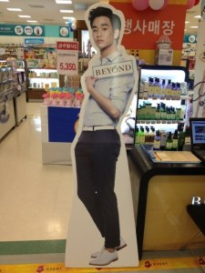 Kim Soo Hyun life-size cut board for Beyond
