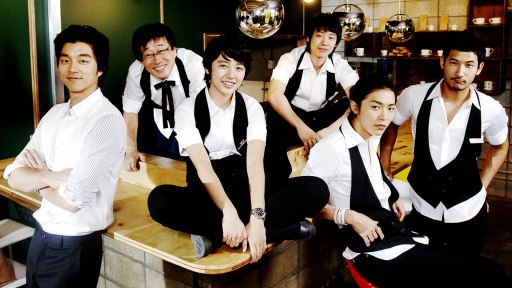 The First Shop of Coffee Prince cast