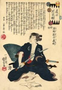 An artistic's rendition of a Samurai preparing for seppuku ritual.