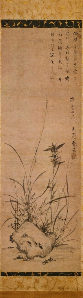 A hanging scroll from the Muromachi period representing parts of Zen life.