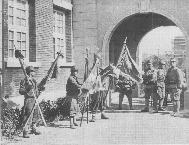 Soldiers of the Imperial Japanese Army with captured Chinese battle flags taken during the fight for Nanking