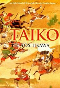 The cover image of the book Taiko depicting samurai in feudal Japan.