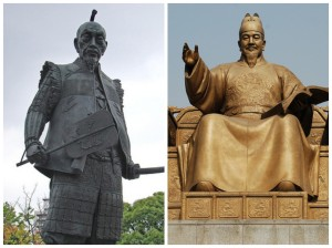 Statues of Hideyoshi and King Sejong