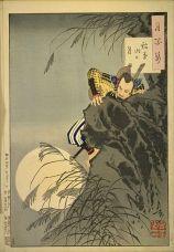 Hideyoshi climbs Mount Inaba