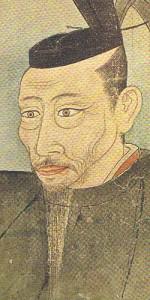 Portrait of Hideyoshi