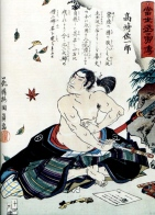 Seppuku, or ritual suicide, traditionally committed by a samurai as atonement for sins